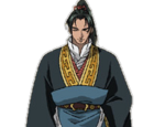 The Twelve Kingdoms Wiki