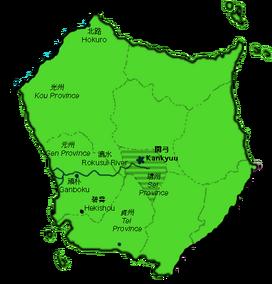 Sei Province of En
