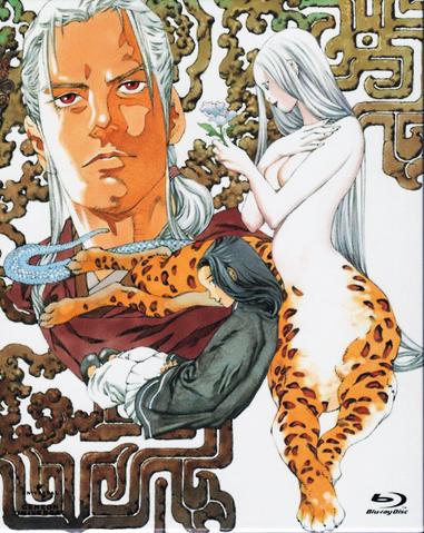 File:Juuni Kokuki 2– Blu-rayBOX.png