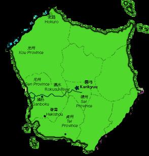 Hokuro city of En