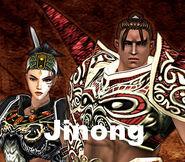 Jinong Skills
