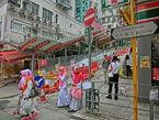 HK Sai Ying Pun Third Street near Centre Street Indonesia clothing visitors view Escalators Apr-2013