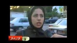 Iranian woman talk about election in Iran دختر ایرانی در بارە انتخابات صحبت می کند