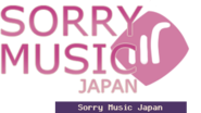 Sorry Music Japan Sign