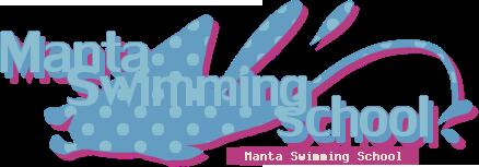 File:Manta Swimming School SIgn.png