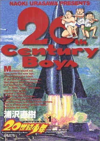 File:20thcenturyboys01.jpg