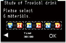 Tropicaldrink-recipe