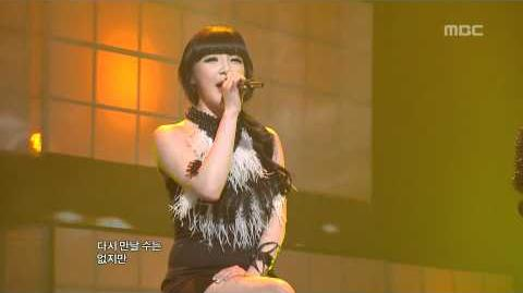 2NE1 - It Hurts, 투애니원 - 아파, Music Core 20101120