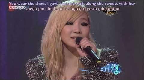 Eng Rom 2NE1- It Hurts (아파) Live