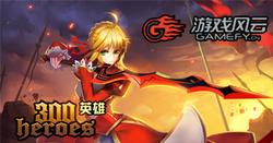 300 Heroes Gamefy