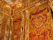 An Amber Room