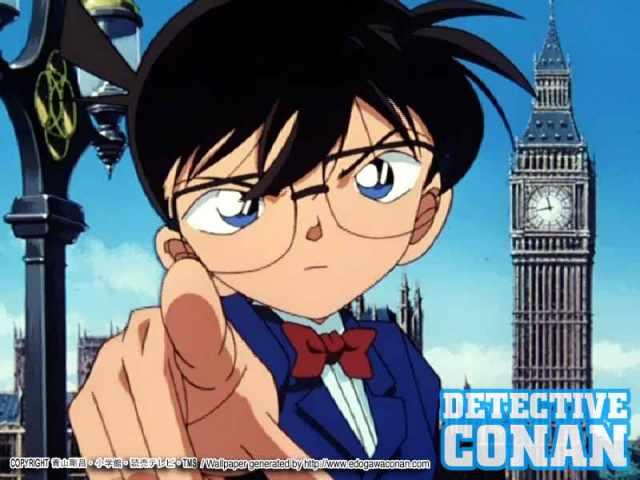 Detective Conan Adult 79