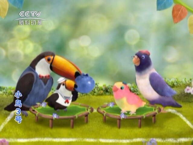 File:3rd & Bird Play Nicely! Scene 1.jpg
