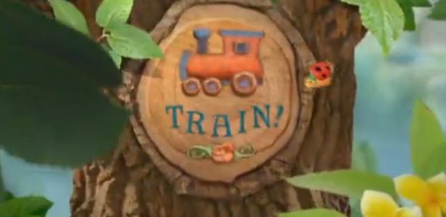 File:Train!.png