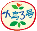 File:3rd & Bird Chinese 1.png