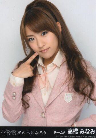 File:Takahashiminami-sakura.jpg