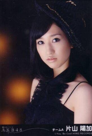File:Katayamaharuka-kaze.jpg