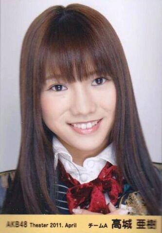 File:Takajoaki-2011-04.jpg