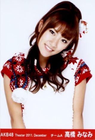 File:Takahashiminami-2011-12.jpg