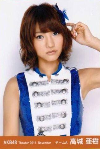 File:Takajoaki-2011-11.jpg
