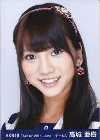 File:Takajoaki-2011-06.jpg