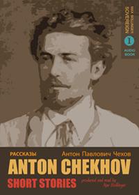 File:The Stories Of Anton Chekhov.jpg