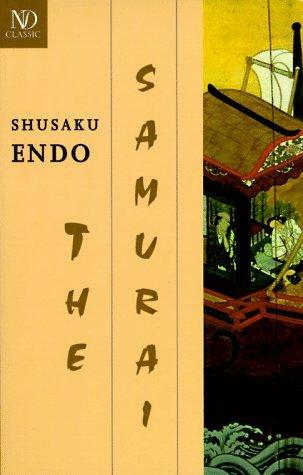 File:The Samurai.jpg