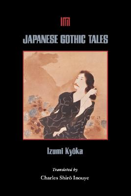 File:Japanese Gothic Tales.jpg