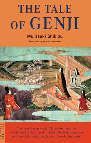 File:The Tale Of Genji.jpg