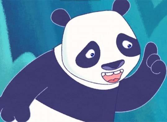 File:Bao Bao.jpg