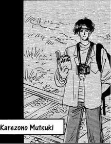 Mutsuki Karezono