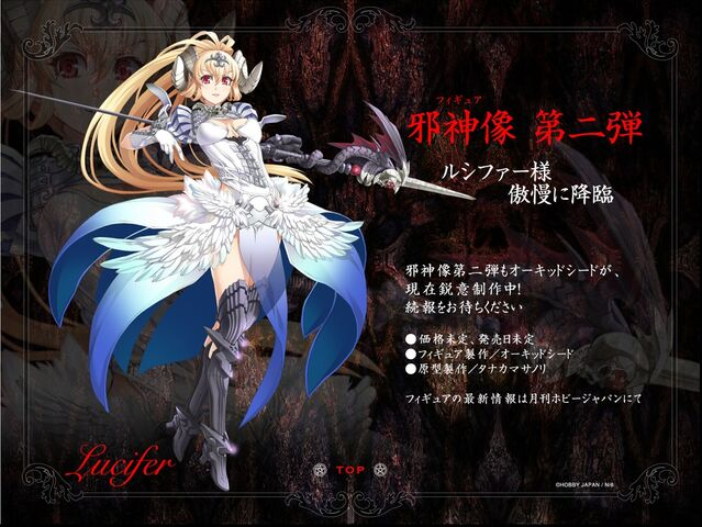 File:Lucifer-The-Seven-Deadly-Sins-OrchidSeed-pic5.jpg