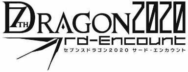 File:7thdragon2020-3rdencount.jpg