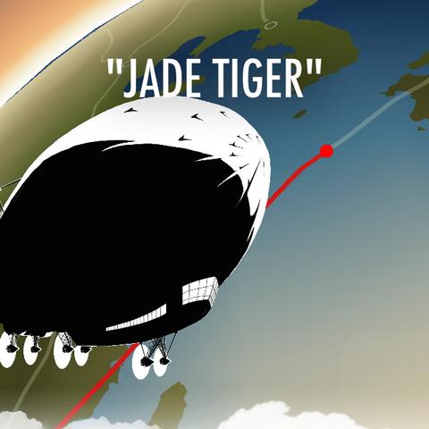 File:Jadetiger.PNG