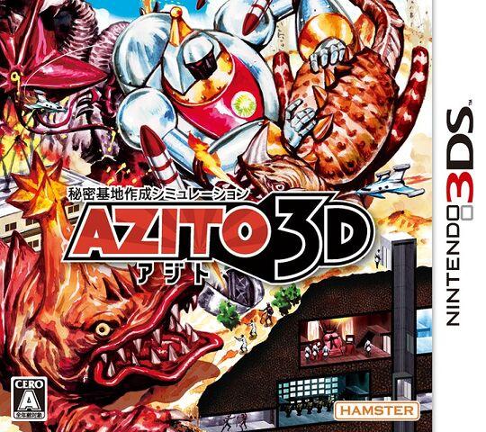 File:Azito 3d.jpg