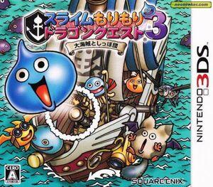 Slime Morimori Dragon Quest 3 Daikaizoku to Shippodan