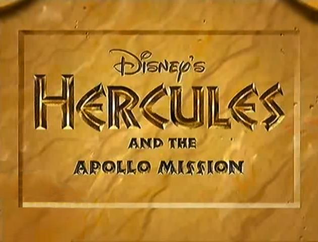 File:Hercules Title Card.png