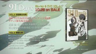 「91Days」BD&DVD ロングPV