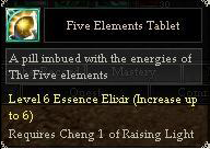 File:Level 6 ESS.png