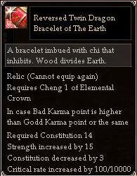 File:Reversed Twin Dragon Bracelet of The Earth.jpg