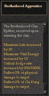 File:BrotherhoodApprendite.jpg