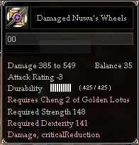 Damaged Nuwa's Wheels