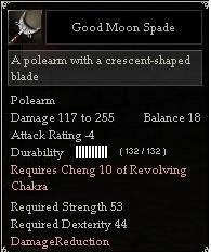 Good Moon Spade