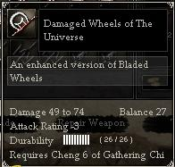 File:Damaged Wheels of The Universe.jpg