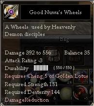 File:Good Nuwas Wheels.jpg