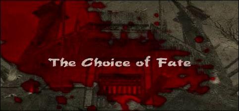 File:ChoiceOfFateIntro.jpg