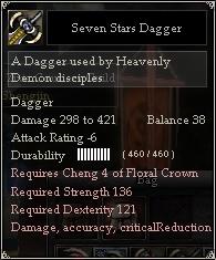 Seven Stars Dagger