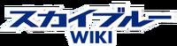 Sky Blue Wiki-wordmark