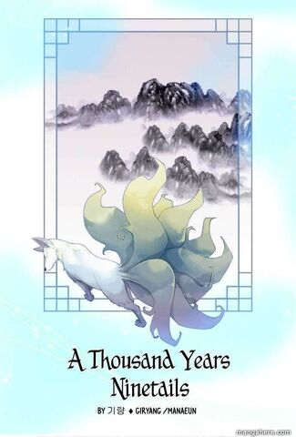 File:A thousand years ninetails c000 1.jpg