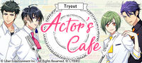 Actors cafe